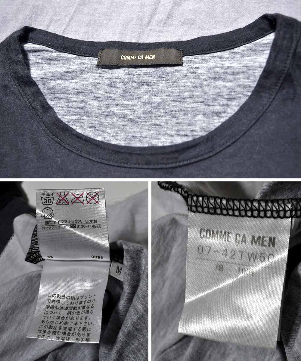 COMME CA MEN(コムサメン) グラデーションTシャツ